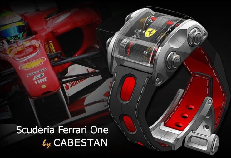 Scuderia Ferrari One - часы дороже машины !