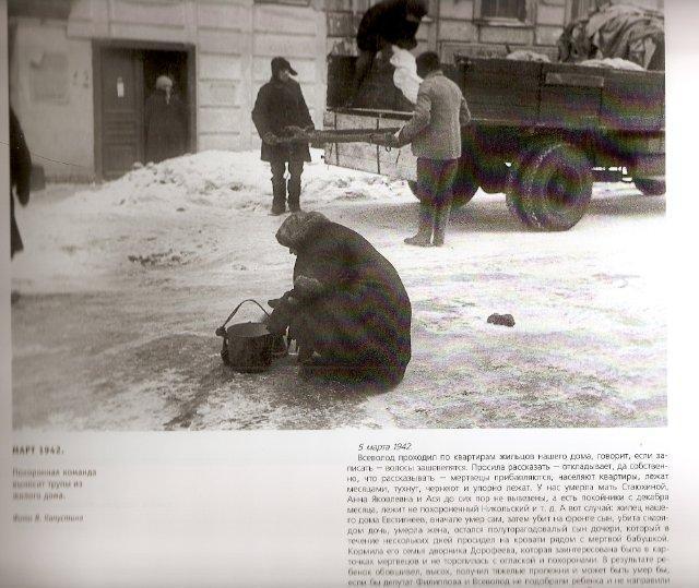 Неизвестная блокада - Ленинград 1941-1944 (60 фото)
